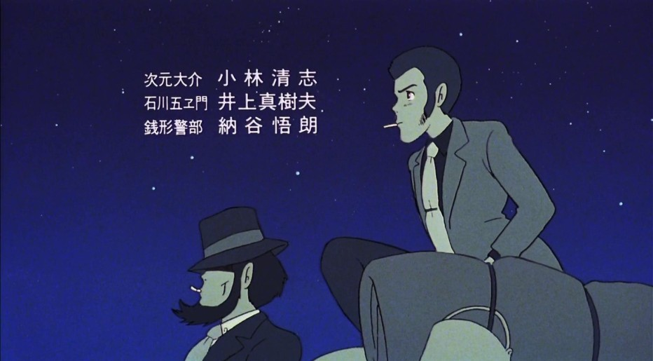 il-castello-di-cagliostro-1979-hayao-miyazaki-08.jpg