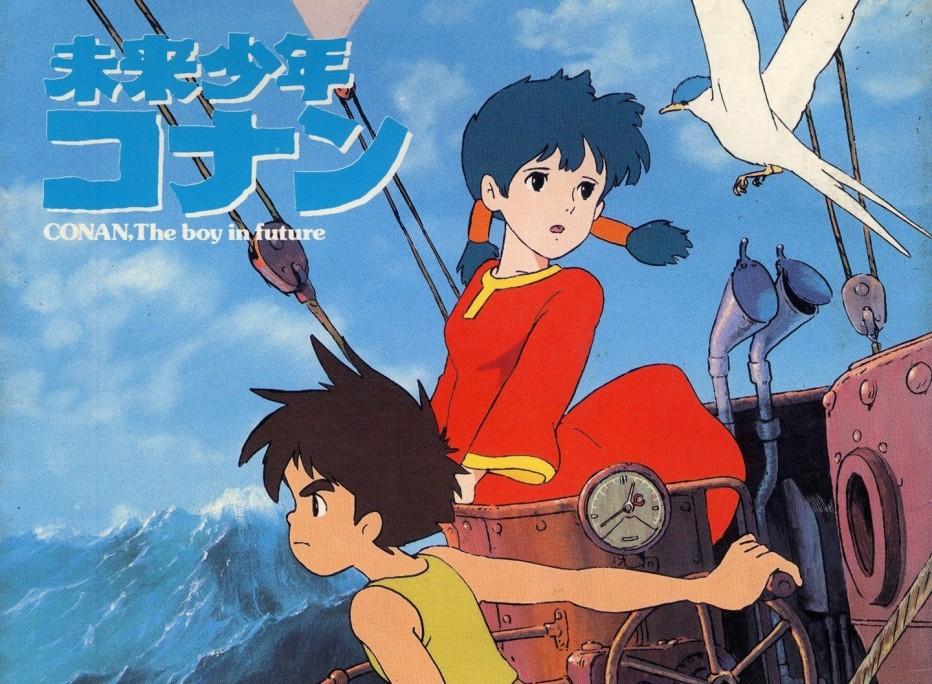 future-boy-conan-1978-hayao-miyazaki-11.jpg