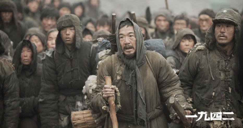 back-to-1942-2012-Feng-Xiaogang-002.jpg