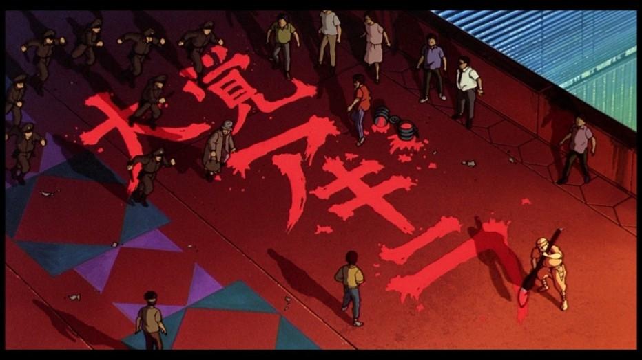akira-1988-katsuhiro-otomo-23.jpg