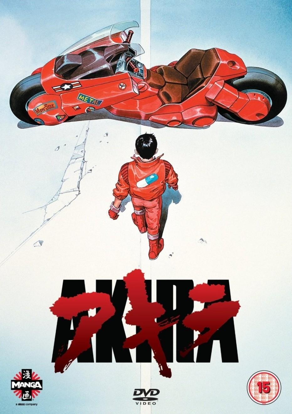 akira-1988-katsuhiro-otomo-35.jpg