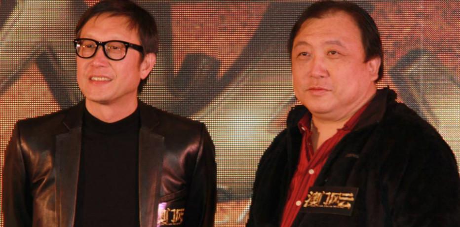 Primo trailer per The Man from Macau