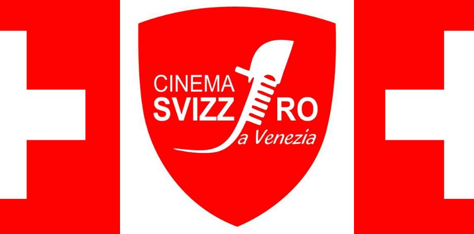 Cinema Svizzero a Venezia 2016