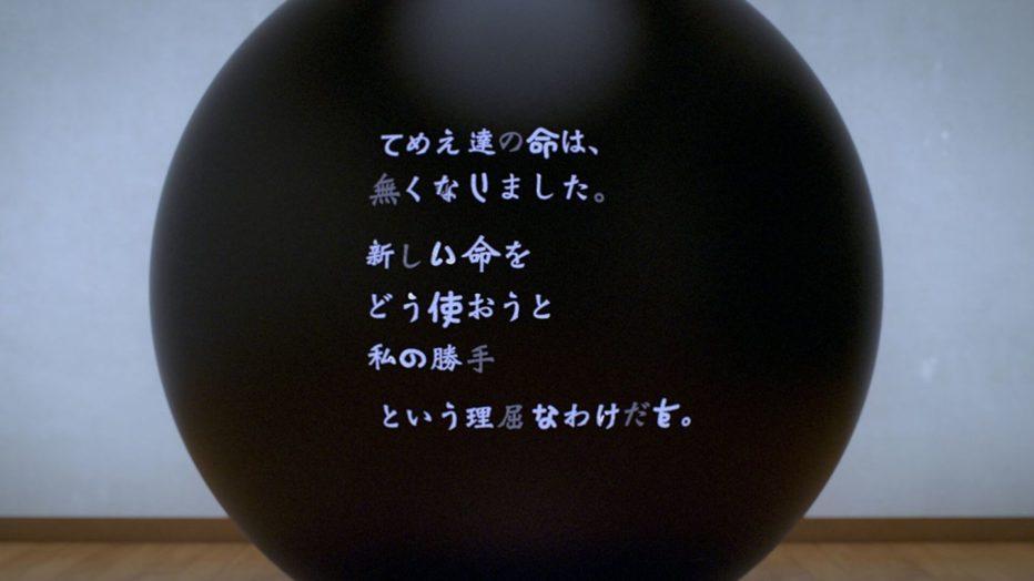 GantzO-2016-Yasushi-Kawamura-Keiichi-Saito-04.jpg