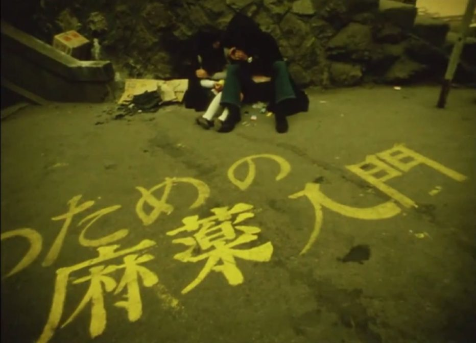 throw-away-your-books-rally-in-the-streets-1971-shuji-terayama-08.jpg