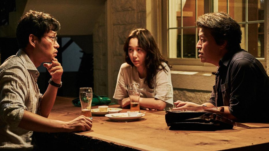Yourself-and-yours-2016-Hong-Sangsoo-006.jpg