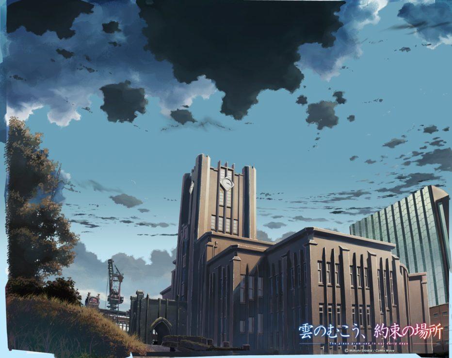Oltre-le-nuvole-il-luogo-promessoci-2004-Makoto-Shinkai-04.jpg