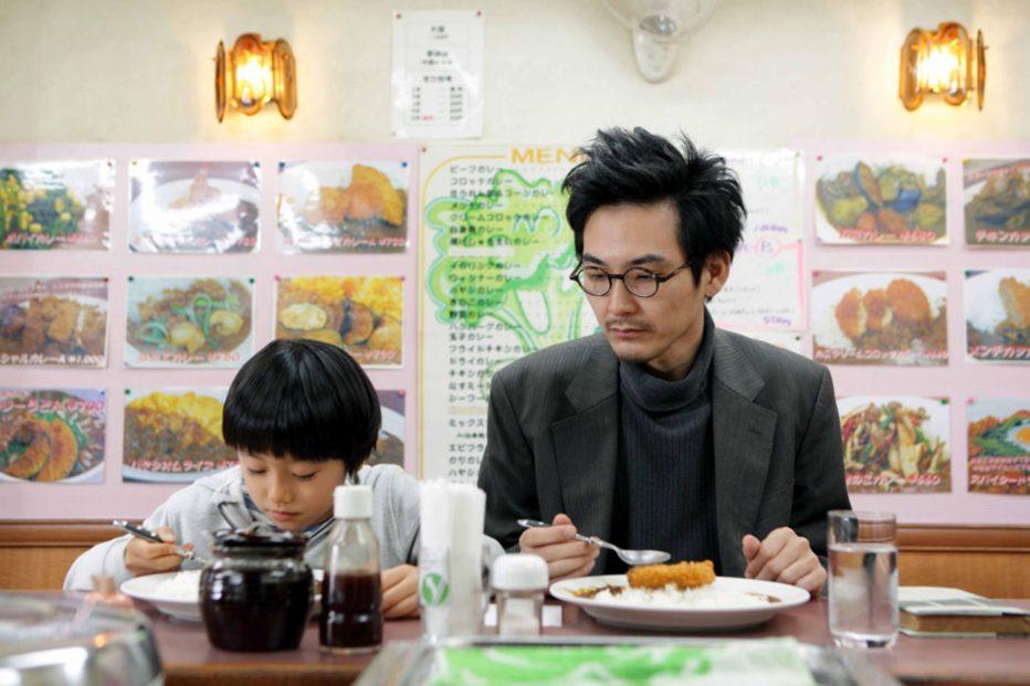 my-uncle-2016-Nobuhiro-Yamashita-016.jpg