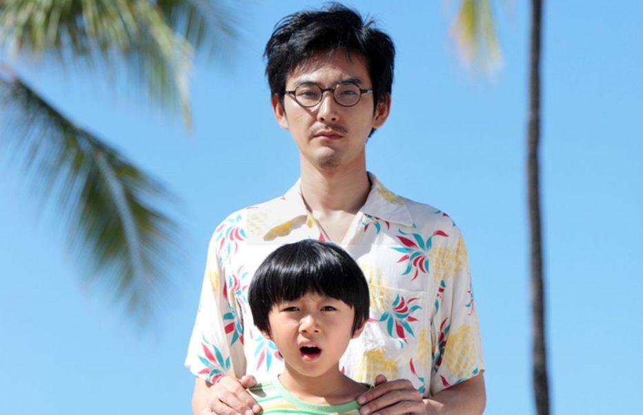 my-uncle-2016-Nobuhiro-Yamashita-018.jpg