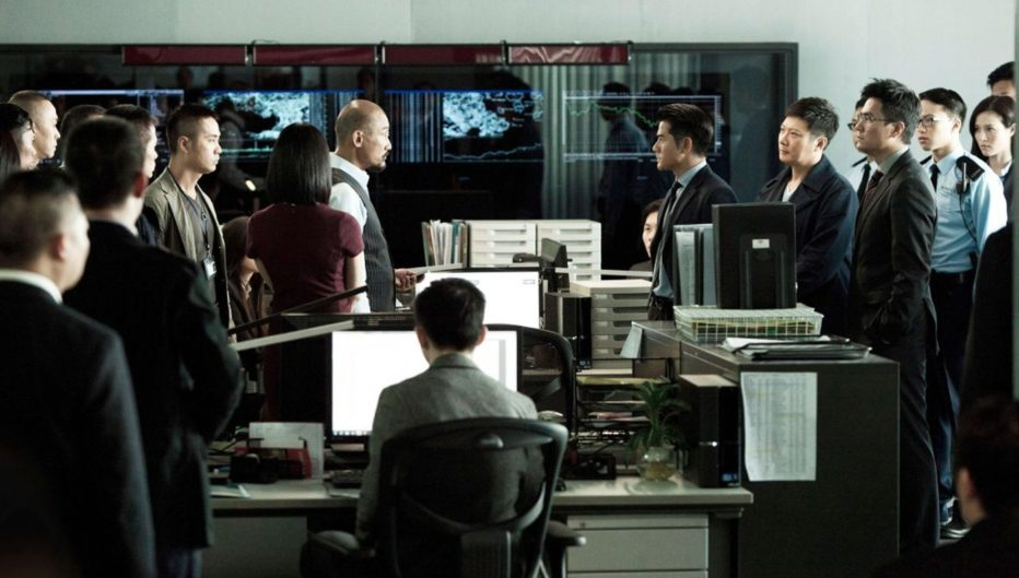 cold-war-2012-Longman-Leung-Sunny-Luk-2.jpg