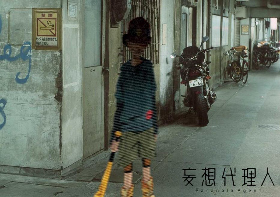 paranoia-agent-2004-satoshi-kon-03.jpg