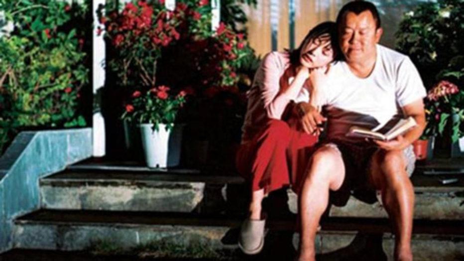 mob-sister-2005-Wong-Ching-Po-01.jpg