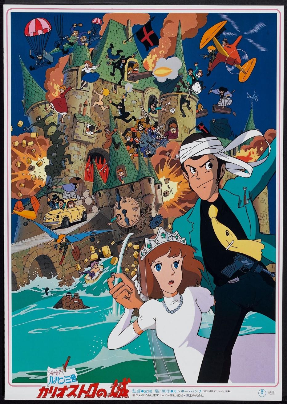 il-castello-di-cagliostro-1979-hayao-miyazaki-32.jpg