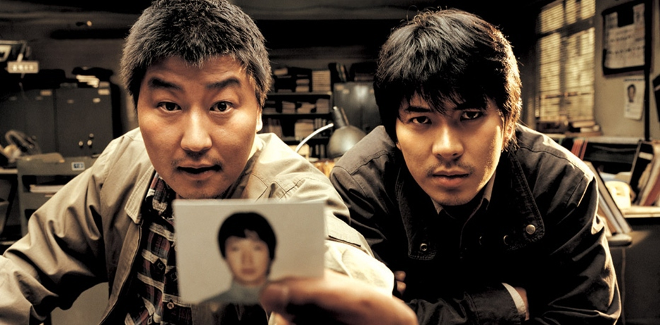 Il cinema coreano contemporaneo