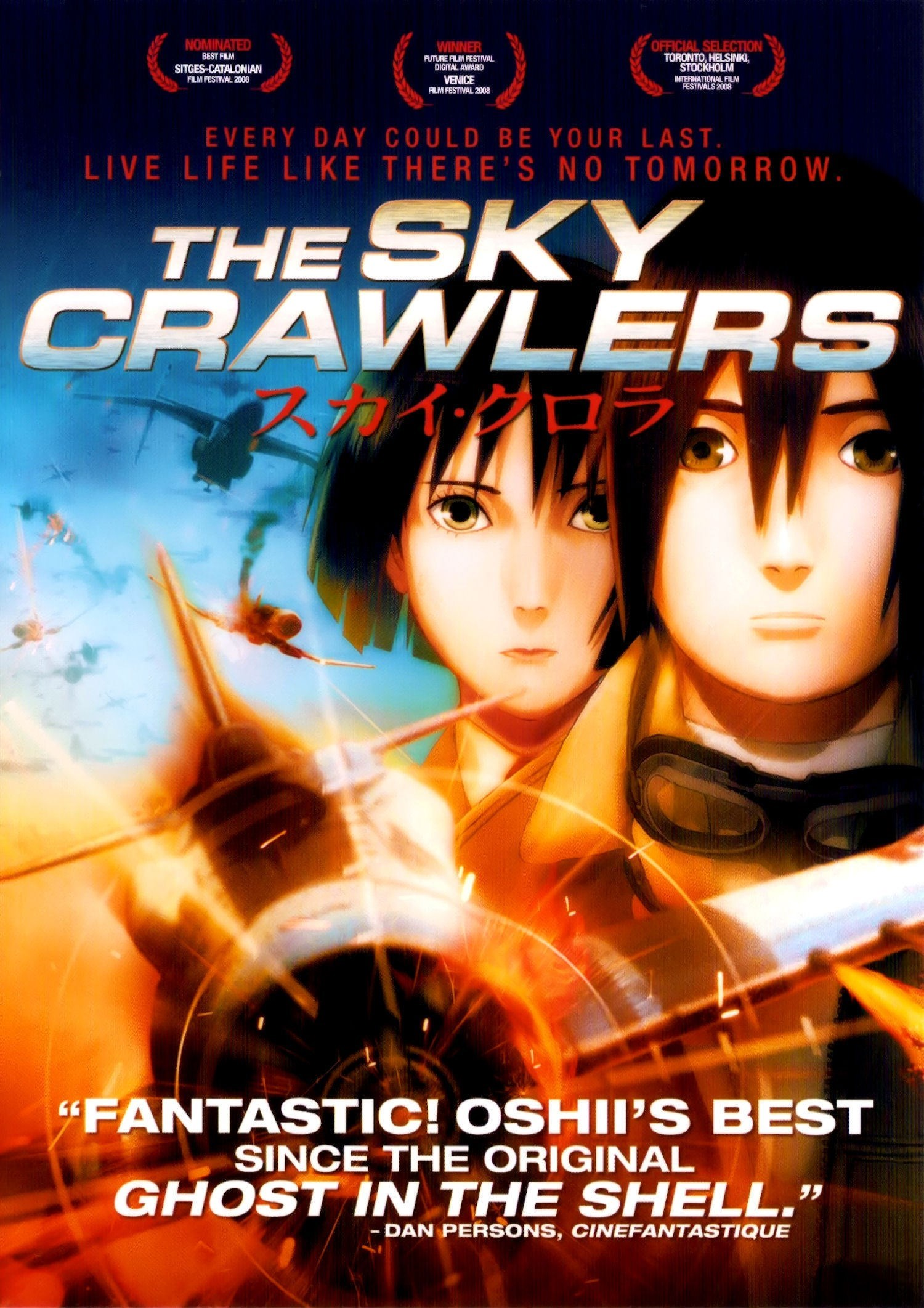 The Sky Crawlers – I cavalieri del cielo