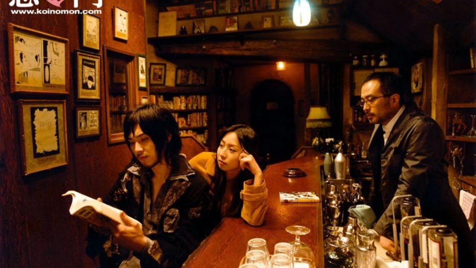 otakus-in-love-2004-suzuki-matsuo-koi-no-mon-03.jpg