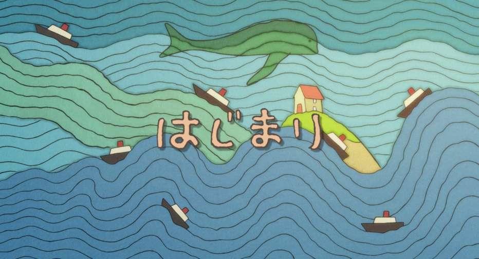 Speciale-Hayao-Miyazaki-2008-Ponyo-sulla-scogliera-01-1.jpg