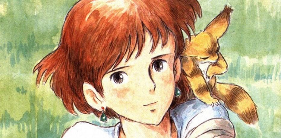 Il rapporto tra uomo e natura nell'opera di Miyazaki [7]