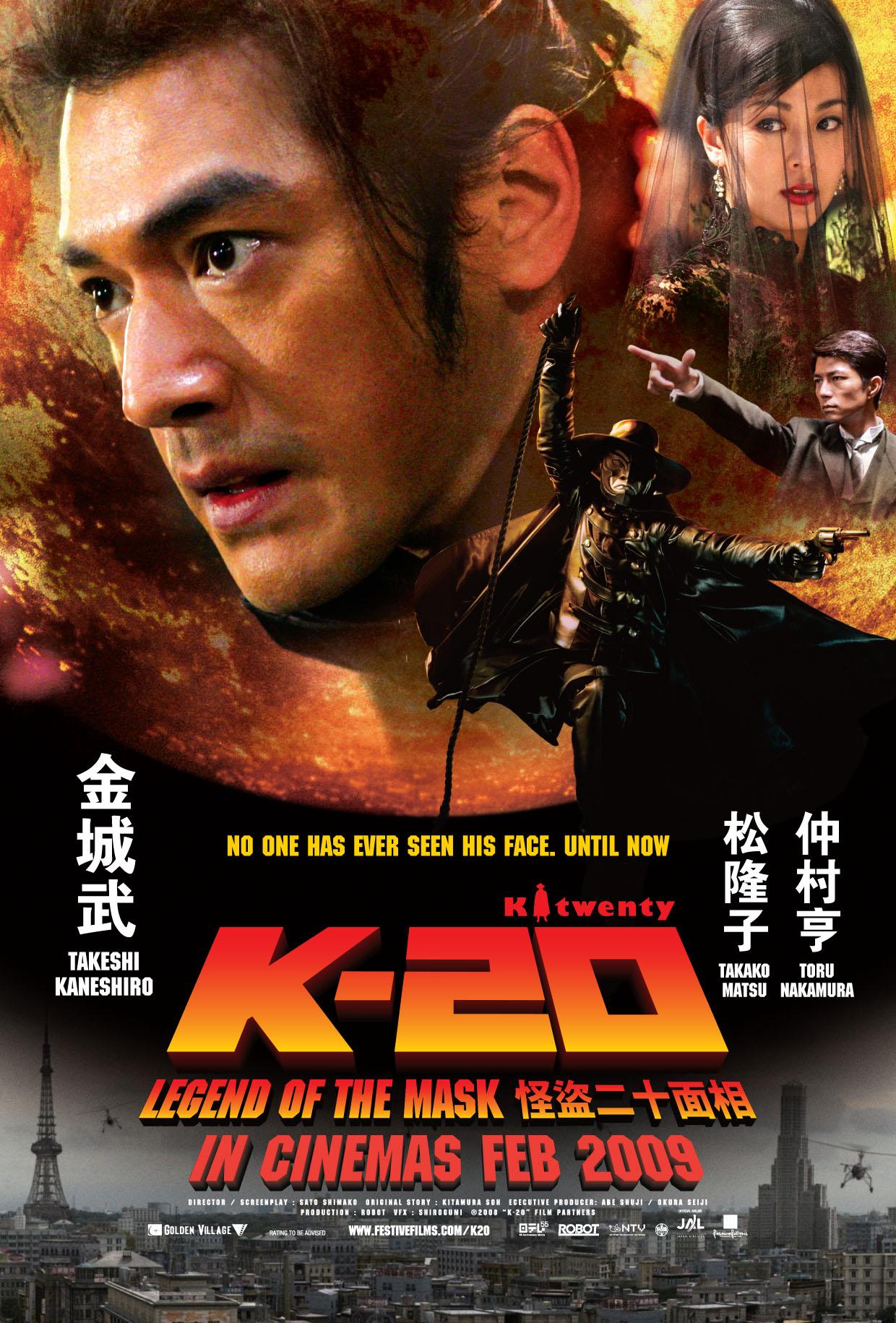 K-20: Legend of the Mask