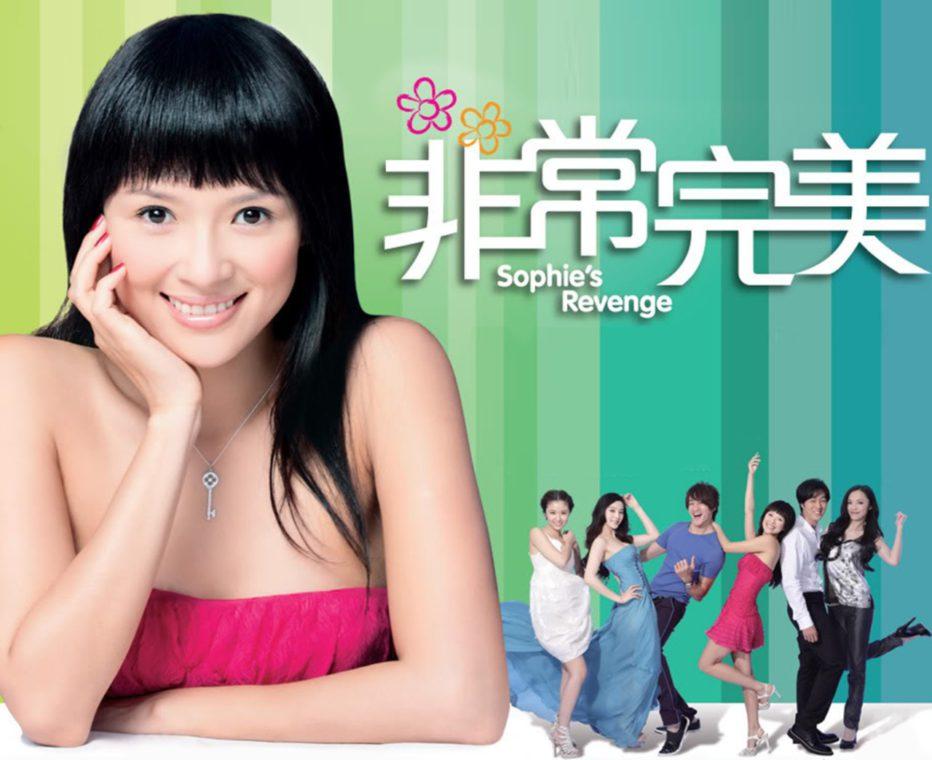 Fei chang wan mei dating show 2013 7