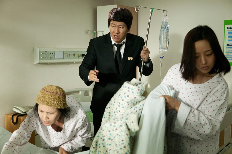 Romantic-Heaven-2011-Jang-Jin-03.jpg