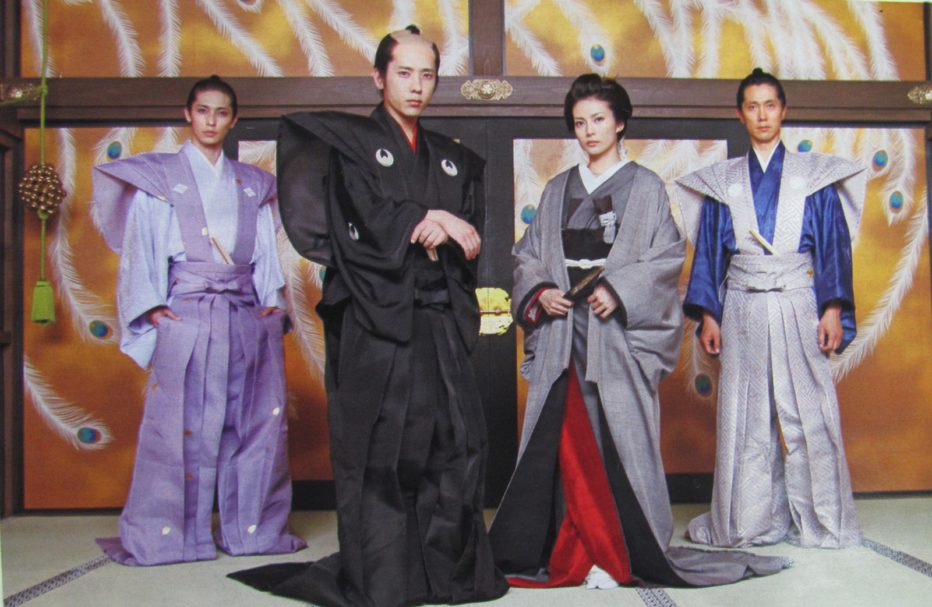 The-Lady-Shogun-and-Her-Men-2010-Kaneko-Fuminori-01.jpg