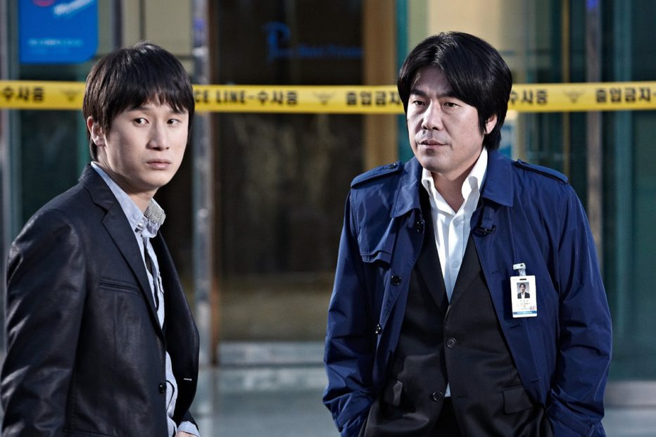 Troubleshooter-2010-Kwon-Hyeok-jea-02.jpg
