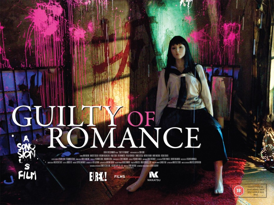 guilty-of-romance-2011-sion-sono-17.jpg