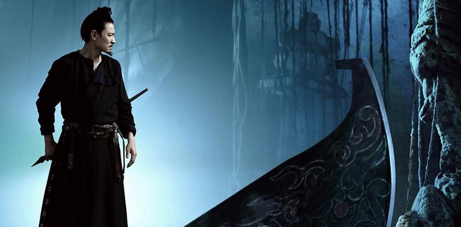 Detective Dee e il mistero della fiamma fantasma (2010) Recensione ...