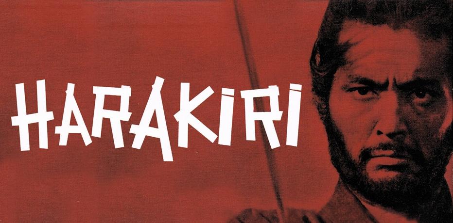 Harakiri Recensione