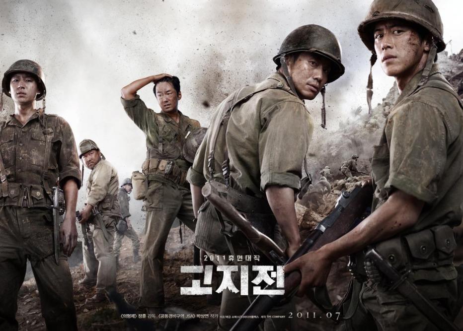 The-Front-Line-2011-Jang-Hun-02.jpg