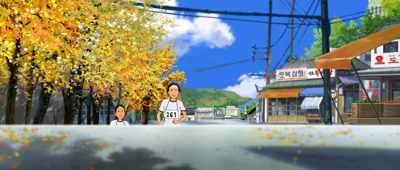 Green Days (Corea del Sud 2011) di Ahn e Han - Recensione ...