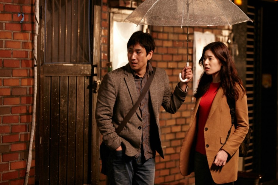 nobody-s-daughter-haewon-2013-hong-sang-soo-05.jpg