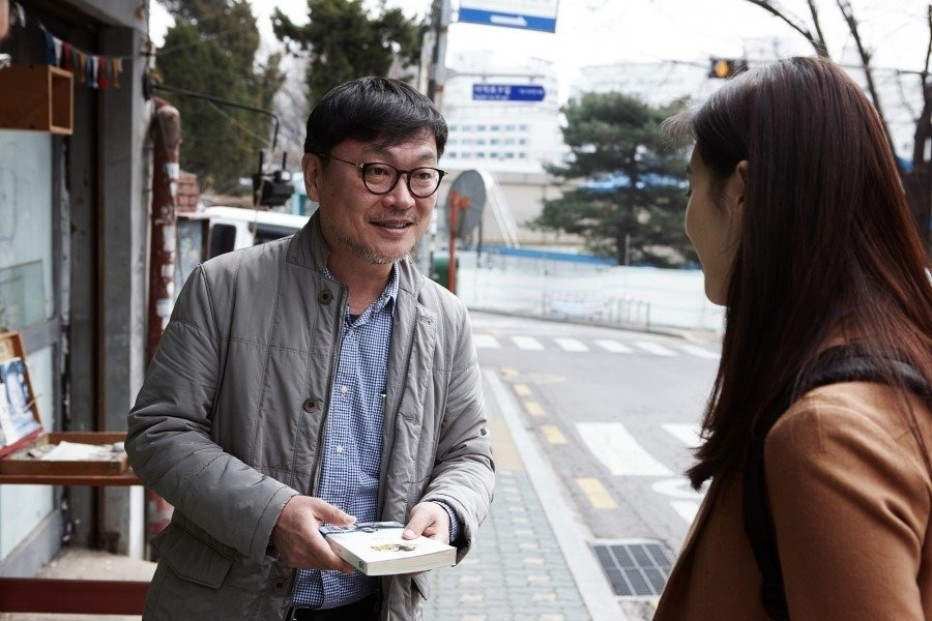 nobody-s-daughter-haewon-2013-hong-sang-soo-23.jpg