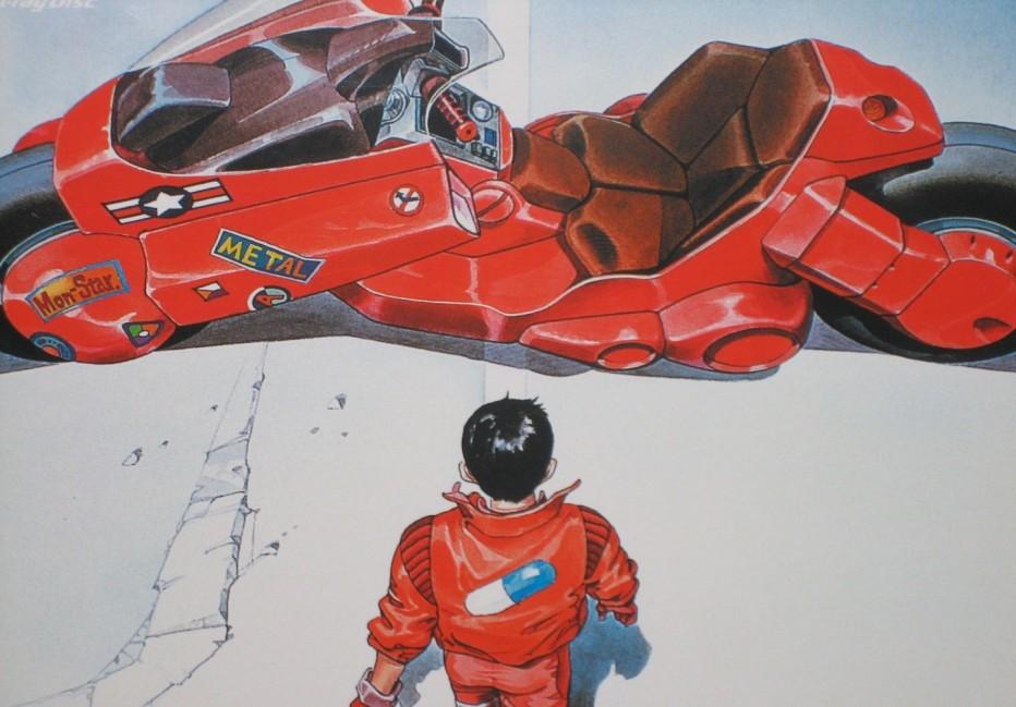 akira-1988-katsuhiro-otomo-34.jpg