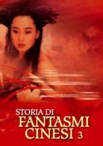 storia-di-fantasmi-cinesi-3