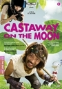 home-video-2013-castaway-on-the-moon