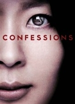 home-video-2013-confessions