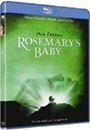 home-video-2013-rosemary-s-baby