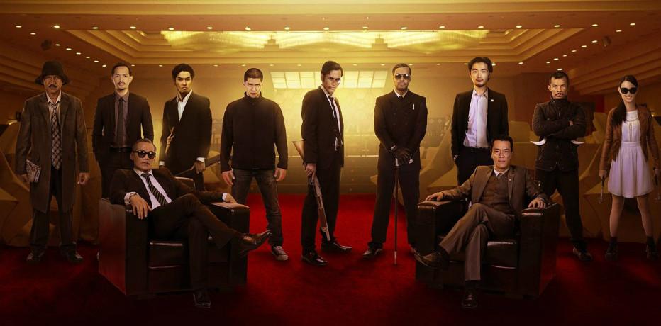 The Raid 2 è il film a sorpresa del Far East