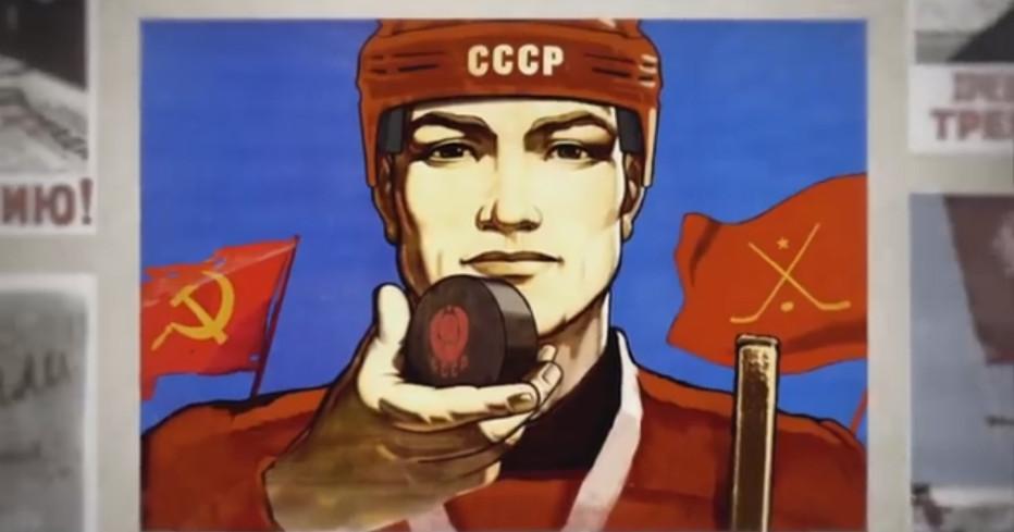 red-army-2014-03.jpg