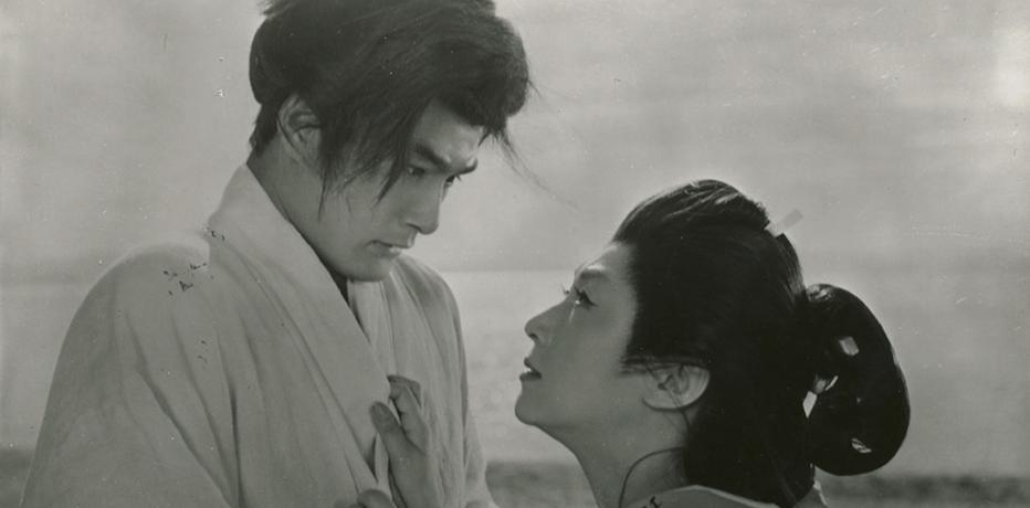 The Tragedy of Bushido