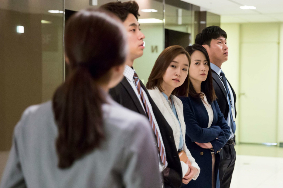 Office-2015-Hong-Won-Chan-03.jpg
