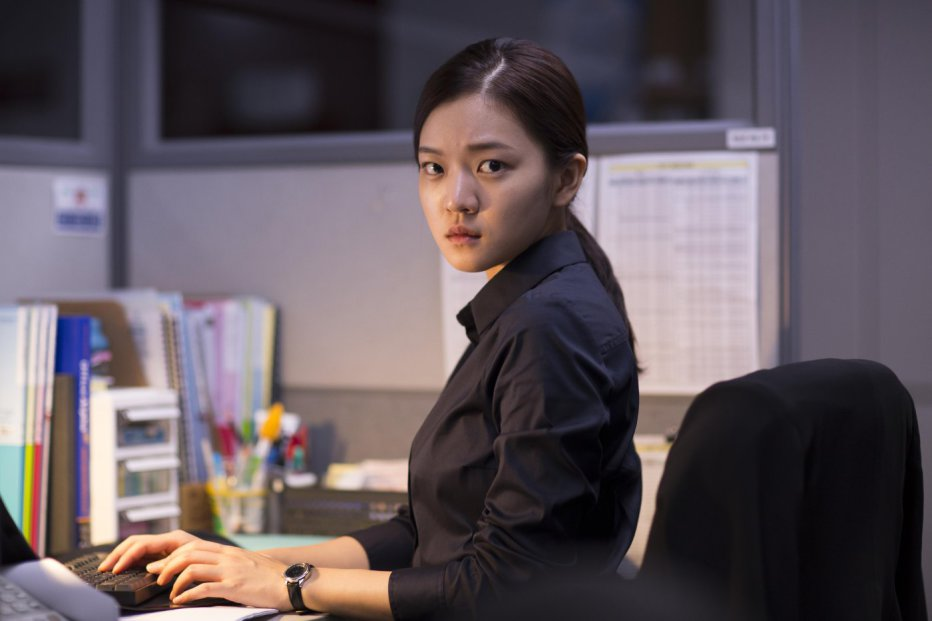 Office-2015-Hong-Won-Chan-04.jpg