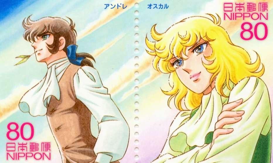 Lady-Oscar-Riyoko-Ikeda-francobolli-02.jpg