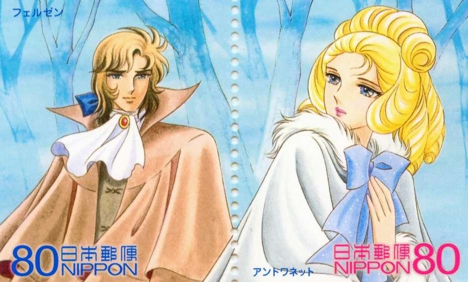 Lady-Oscar-Riyoko-Ikeda-francobolli-03.jpg