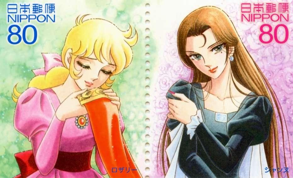 Lady-Oscar-Riyoko-Ikeda-francobolli-05.jpg