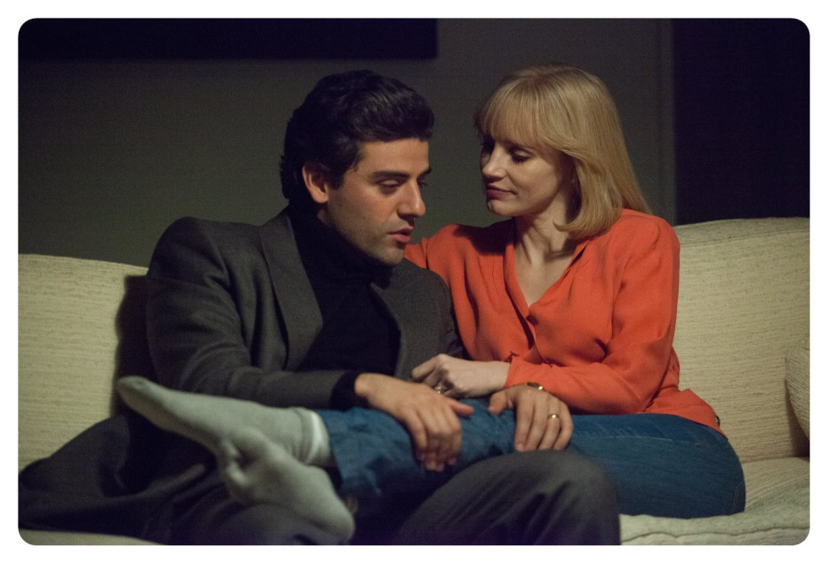 1981-indagine-a-new-york-2014-j-c-chandor-014.jpg