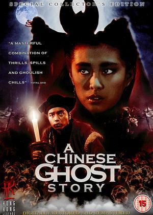 Storia di fantasmi cinesi