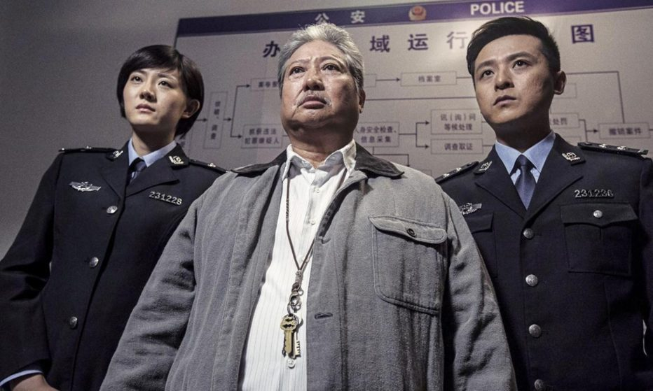the-bodyguard-2016-sammo-hung-003.jpg